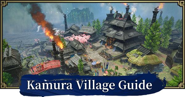 Kamura Village