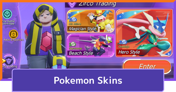 All Pokemon Skins & Holowear List - Price & How To Unlock