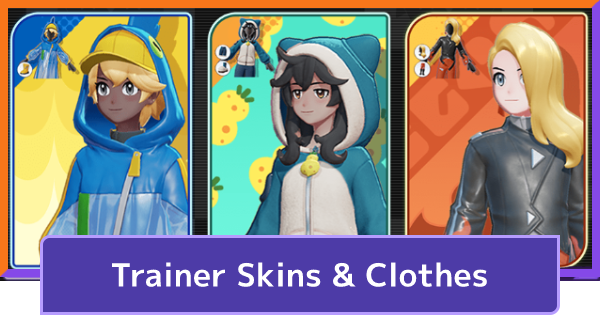 All Trainer Skins