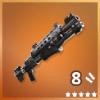 Tactical Shotgun