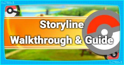 Story Chart